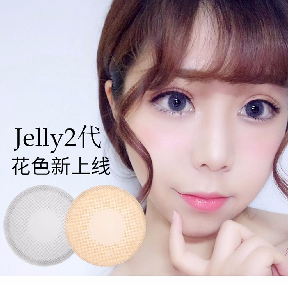 韩国Divabisou年抛美瞳1片装-Jelly2代系列