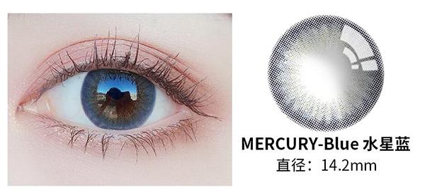水星蓝.jpg