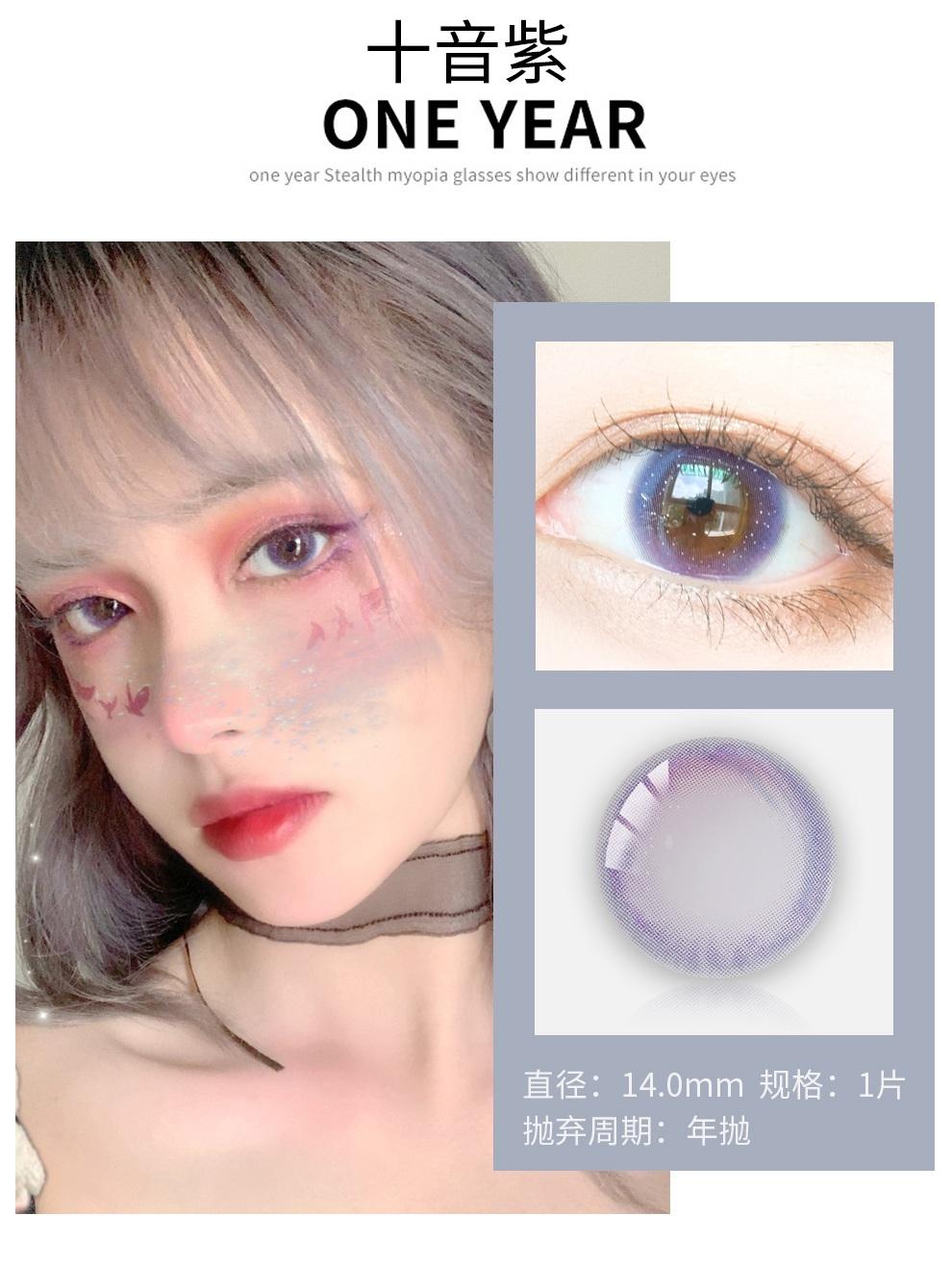 十音紫2_02.jpg