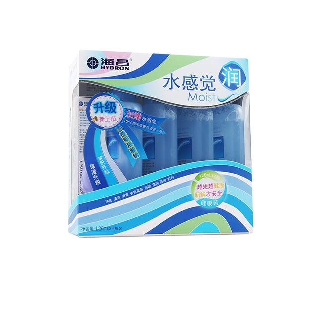 海昌水感觉润护理液120ml*4瓶+润眼液+镜盒