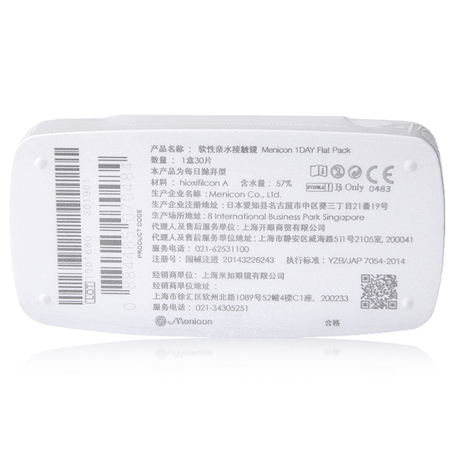 Miru米如日本进口近视隐形眼镜日抛30片超薄