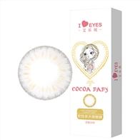 韩国进口艾乐视日抛美瞳10片-cocoa-baby灰