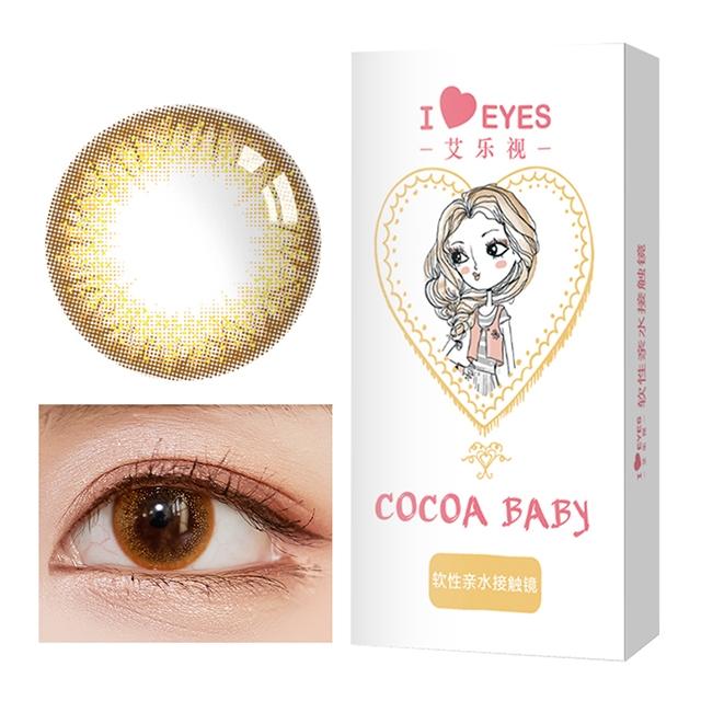 艾乐视人鱼姬2代棕色年抛1片14.20美瞳隐形眼镜-棕色