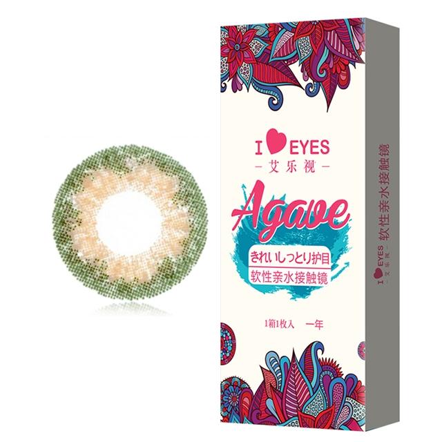 艾乐视混血棕绿色年抛1片14.2美瞳隐形眼镜-棕绿色