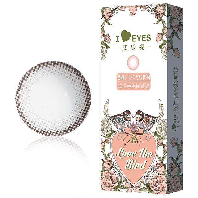 艾乐视小灰环月抛2片装14.0环美瞳隐形眼镜-灰色
