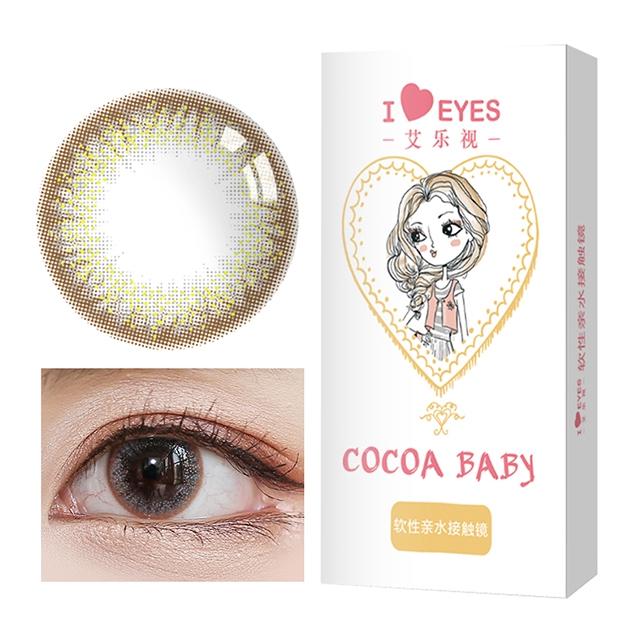 艾乐视人鱼姬2代灰色月抛2片装14.2美瞳隐形眼镜-灰色