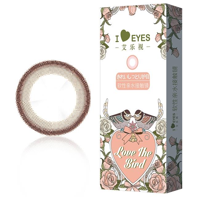 艾乐视小巧环月抛2片装14.0环美瞳隐形眼镜-巧色