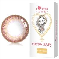 艾乐视人鱼姬2代粉紫色月抛2片装14.2美瞳隐形眼镜-粉紫色