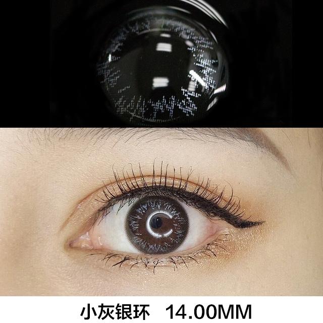 艾乐视小灰银环年抛美瞳隐形眼镜1片-灰色