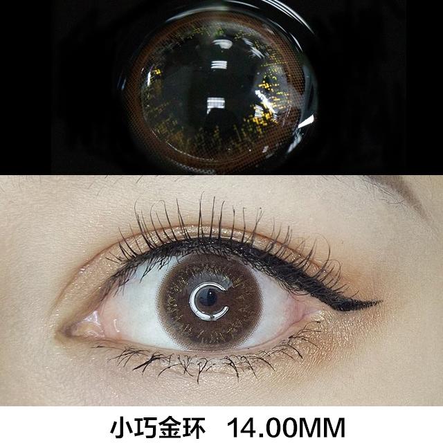 艾乐视小巧金环年抛美瞳隐形眼镜1片-金棕色