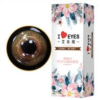 艾乐视美瞳隐形眼镜RUSSIAN年抛1片-棕色