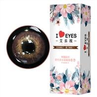 艾乐视美瞳隐形眼镜RUSSIAN年抛1片-咖啡棕色