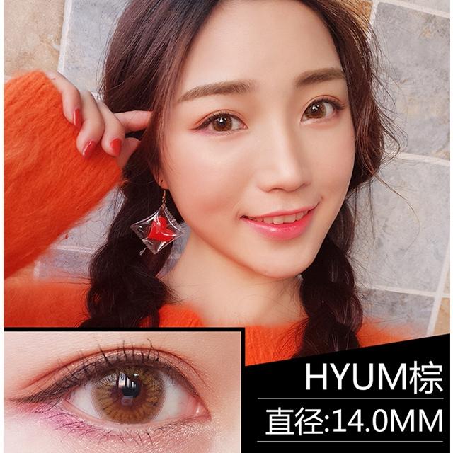 艾乐视美瞳隐形眼镜HYUM系列年抛1片瓶装-棕色