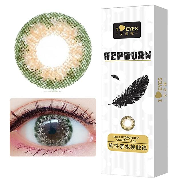艾乐视混血美瞳隐形眼镜月抛2片装-棕绿色