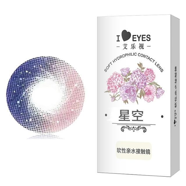 艾乐视星空系列半年抛美瞳1片装—粉紫色