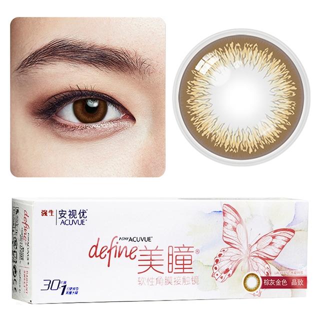 强生新美瞳晶致日抛隐形眼镜30片装-棕灰金色赠镜盒