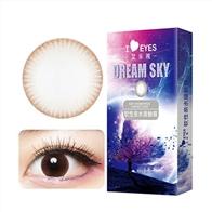 韩国进口艾乐视美瞳月抛1片-dream-sky棕