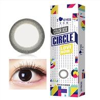 韩国进口艾乐视日抛美瞳10片-小黑环