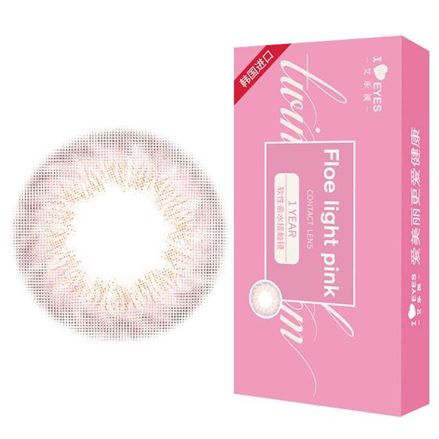 韩国进口艾乐视年抛美瞳1片装-浮光粉