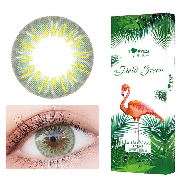 韩国进口艾乐视年抛美瞳1片装-绿野仙踪二代