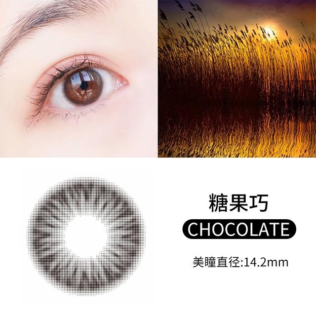 韩国divabisou年抛美瞳blingcolor1片装-糖果巧