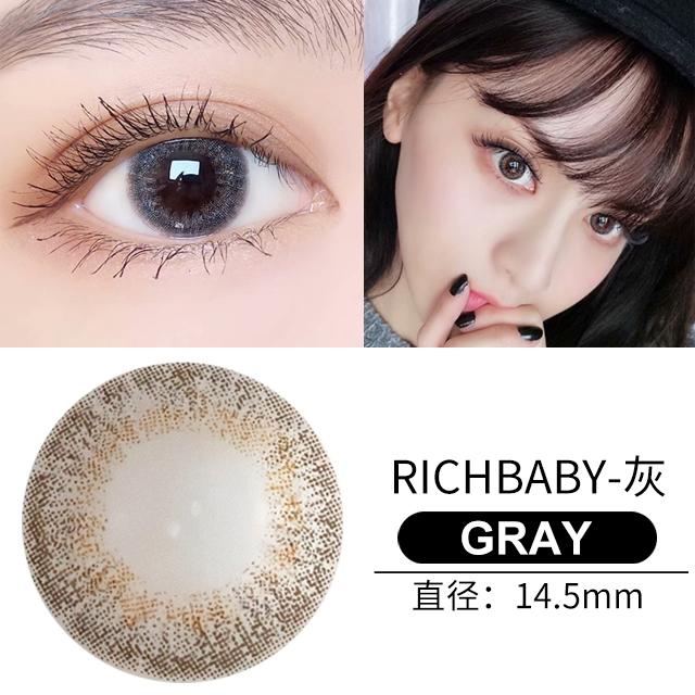 韩国Divabisou年抛美瞳1片装-richbaby灰