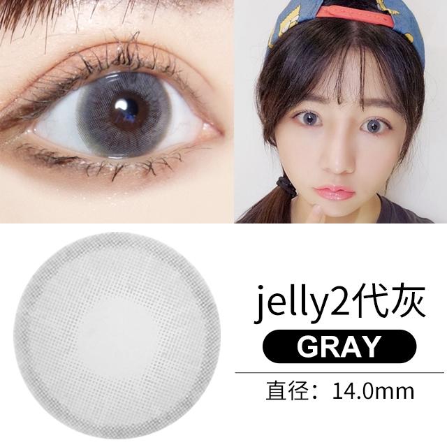 韩国Divabisou年抛美瞳1片装-Jelly2代灰