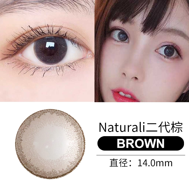 韩国Divabisou年抛美瞳1片装-Natural二代棕