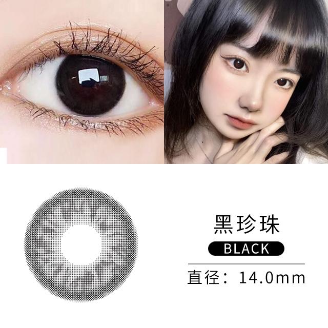 韩国进口Color Baby美瞳半年抛1片-黑珍珠[Black Pearl-Black]