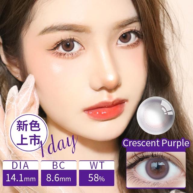 Colorbaby美瞳日抛10片-月牙紫