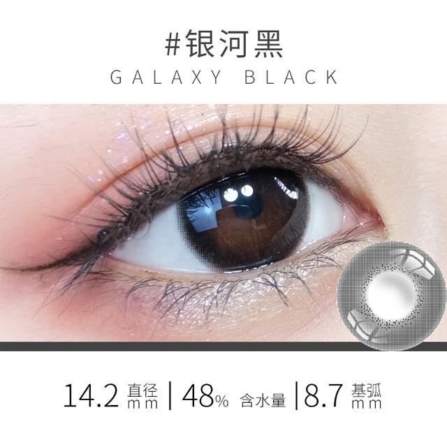 韩国进口Color Baby日抛美瞳30片-银河黑[Galaxy Black]