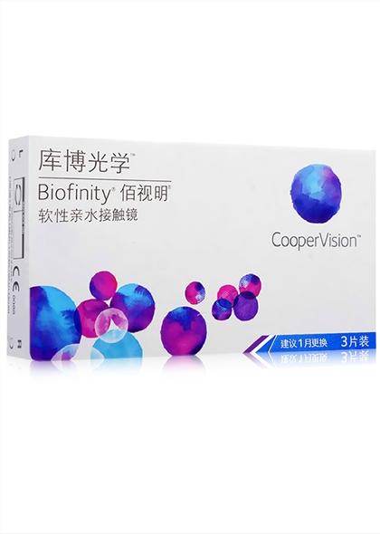 庫博佰視明biofinity硅水凝膠月拋3片裝