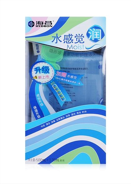 海昌水感觉润护理液500ml+120ml+润眼液+镜盒