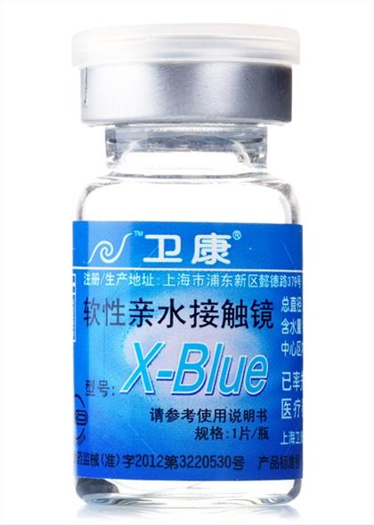 卫康X-BLUE年抛隐形眼镜1片装
