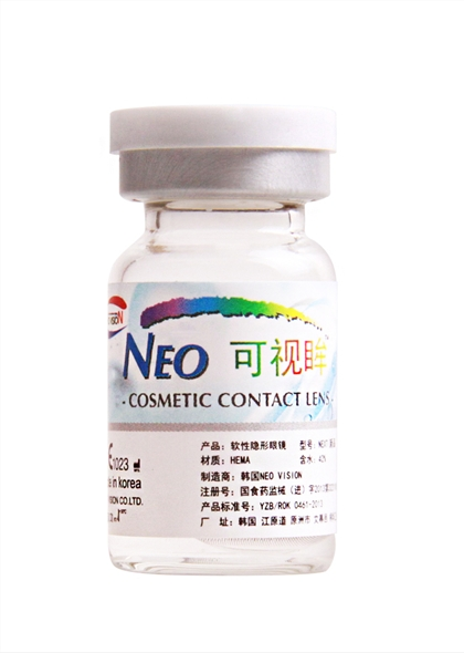 NEO可视眸自然目棕S4-3美瞳隐形眼镜年抛1片