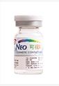 NEO可视眸自然目黑S3-1美瞳隐形眼镜年抛1片