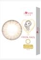 韩国进口艾乐视日抛美瞳10片-cocoa-baby棕