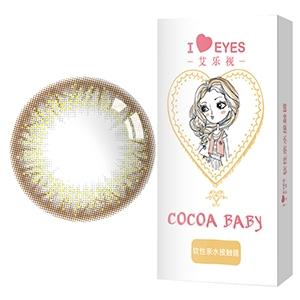 艾乐视人鱼姬2代灰色年抛1片14.20美瞳隐形眼镜