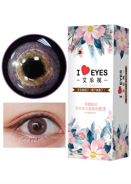 艾乐视美瞳隐形眼镜RUSSIAN年抛1片-粉紫色