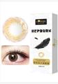 韩国进口艾乐视日抛美瞳隐形眼镜30片-赫本棕