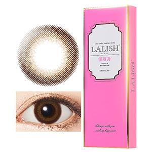领丽秀LALISH日抛彩色隐形眼镜10片装-高贵靓丽棕