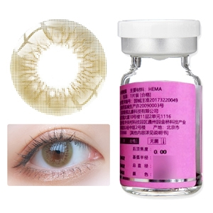 艾乐视年抛美瞳隐形眼镜1片装-虹膜棕