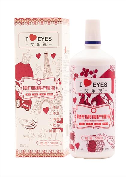 艾樂視隱形眼鏡護理液500ml美瞳清洗藥水