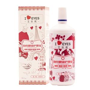 艾乐视隐形眼镜护理液500ml美瞳清洗药水