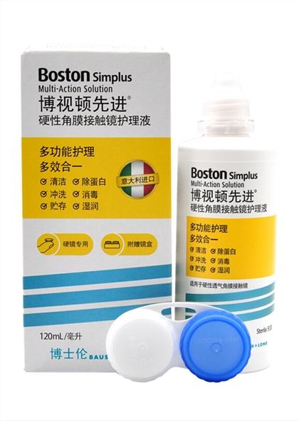 博視頓先進硬性護理液120ml