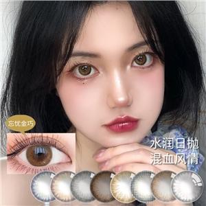 韓國進口Color Baby日拋美瞳1片簡裝-水星藍